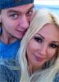Лера Кудрявцева сделала молодому мужу на день рождения подарок своими руками