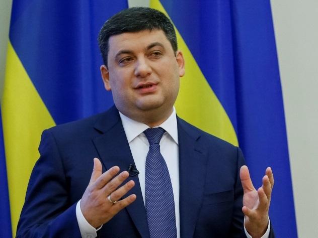 Руководство попросит Всемирный банк оценить прогресс государства Украины влегкости ведения бизнеса