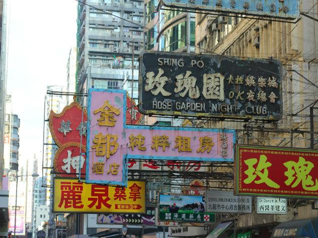 ВГонконге нааукционе продали самый дорогой участок земли вмире