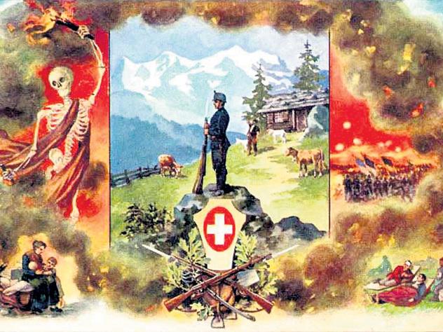 Швейцарский франк отлит из коронок убитых евреев