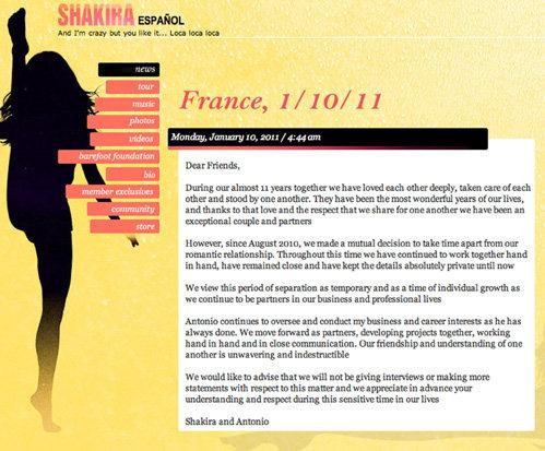 ШАКИРА и её жених объявили о разрыве на сайте певицы