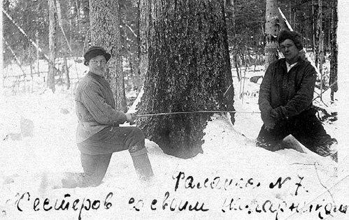 В лагерях тоже были свои передовики, о которых писали газеты (фото rutracker.ru)