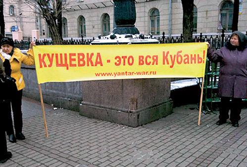 (Фото kavkaz-uzel.ru)