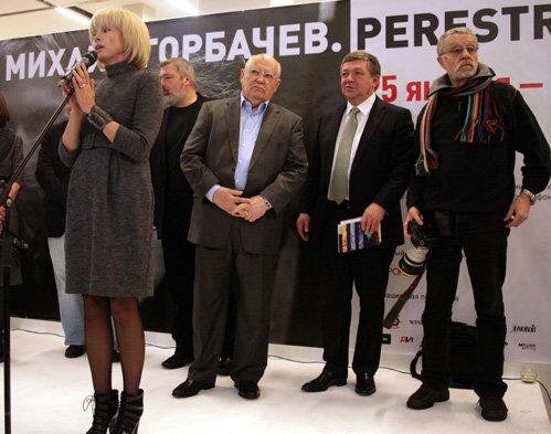 Ирина ВИРГАНСКАЯ, Михаил ГОРБАЧЁВ