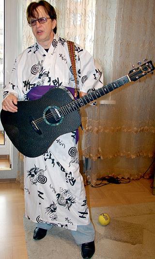 Музыкант обожал японский стиль