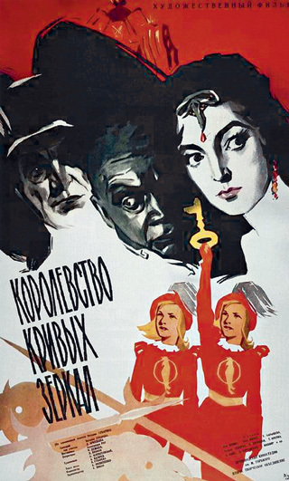 По опросу журнала «Советский экран», лента признана лучшим детским фильмом 1963 года