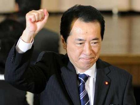 Премьер-министр Наото КАН поздравил сборную Японии