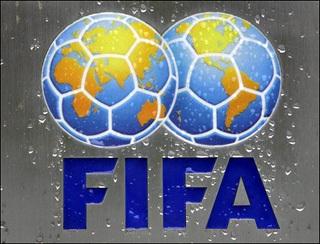 ФИФА может поменять свой облик. Фото footballnews.com.ua