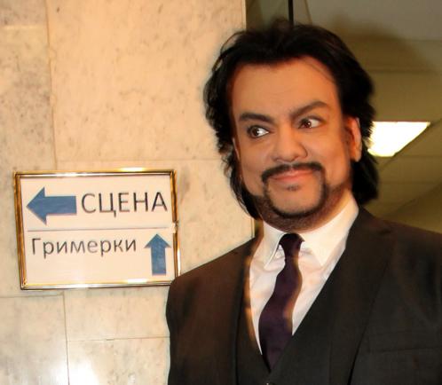 Филипп КИРКОРОВ за кулисами
