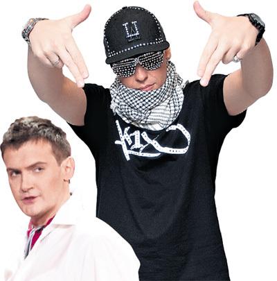 Дюша и АВЕРИН - большие романтики