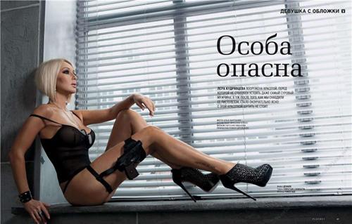 Лера КУДРЯВЦЕВА в журнале Playboy.