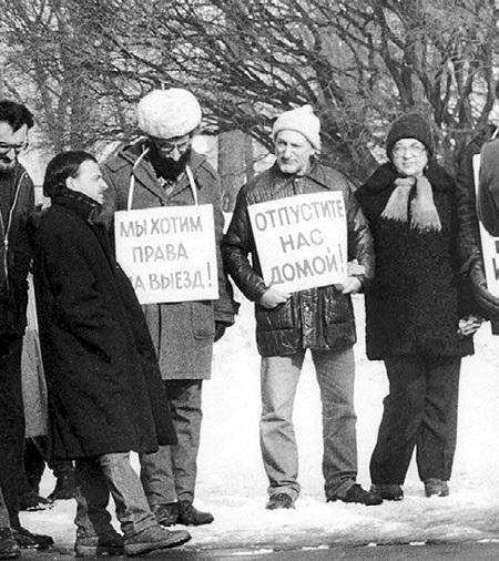 Во времена СССР эмигрировали в основном евреи, сумевшие получить разрешение на выезд в Израиль