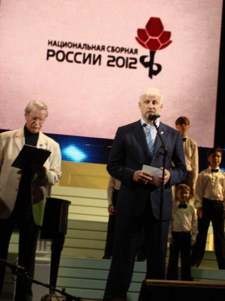 Иван КРАСКО, Сергей ФУРСЕНКО