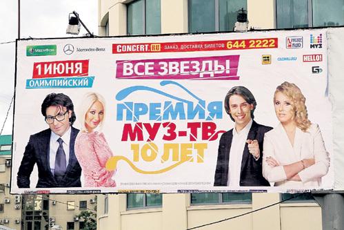 Баннеры с изображениями МАЛАХОВА и СОБЧАК висят в столице до сих пор