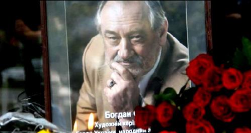 Прощание с актёром Богданом Ступкой в театре имени Ивана Франко в Киеве