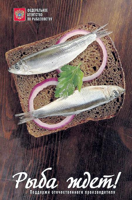 ...придумал креативную рекламу морепродуктов