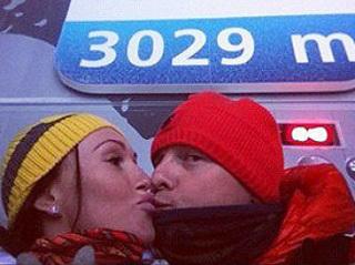 Вячеславу и Екатерине МАЛАФЕЕВЫМ не удалось насладиться горными лыжами. Фото: Vkontakte.ru