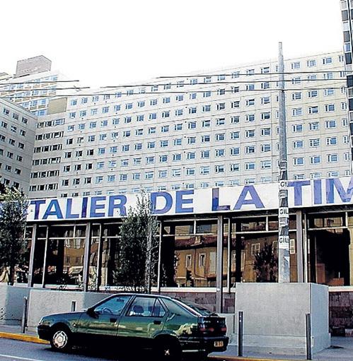 Госпиталь в Марселе, где французские врачи борются за жизнь Маши