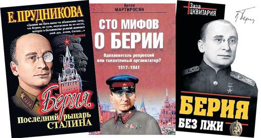 В последние годы вышло несколько книг, в которых авторы пытаются восстановить историческую справедливость