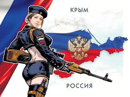 Герои новой России - крымский прокурор ПОКЛОНСКАЯ...