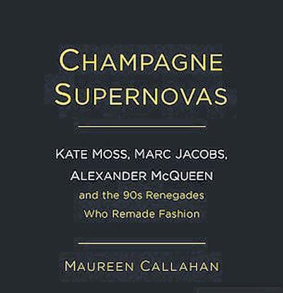 В новой книге смакуют грешки супермодели и её друзей