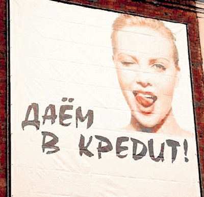 Фото: kaifolog.ru