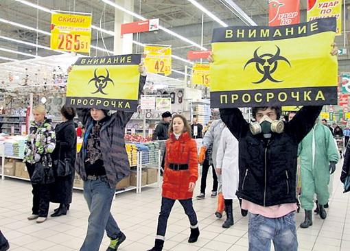Просроченные товары - самая большая гадость, на которую способны торговцы. Фото: krabov.net
