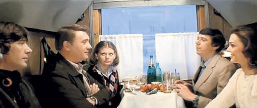 Герои Ирины МУРАВЬЁВОЙ, Леонида КУРАВЛЁВА и Александра АБДУЛОВА («Самая обаятельная и привлекательная», 1985) славно провели время в служебной поездке