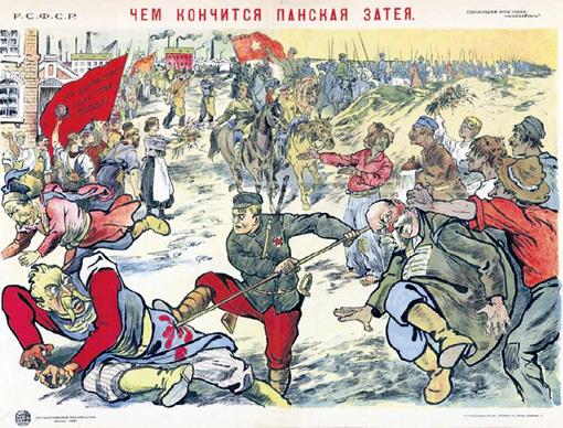 Советский плакат 20-х годов предрекал гибель панской Польши. Увы, наступление было отбито. Десятки тысяч пленных красноармейцев были зверски замучены в польских концлагерях