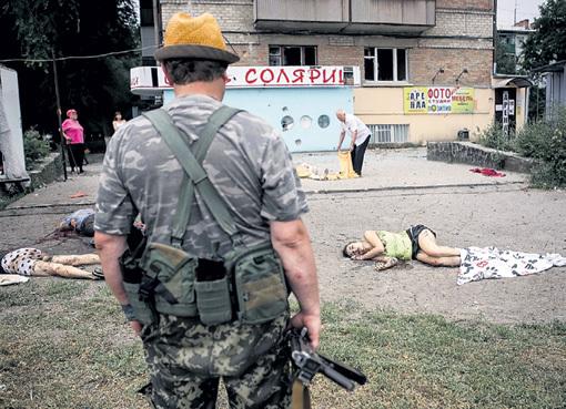 Очень скоро нынешнюю киевскую власть будут судить за преступления против украинского народа. Фото Николая ХИЖНЯКА/«КП»-Краснодар