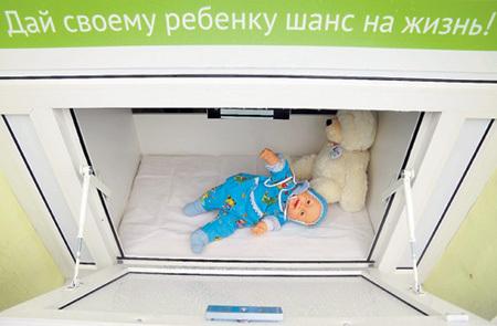 Малышами торговать больше не будут/ Фото Алексея БУЛАТОВА/«Комсомольская правда»