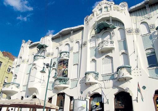 Дворец Реёк в городе Сегед построил венгерский архитектор Эде МАДЬЯР в 1907 году
