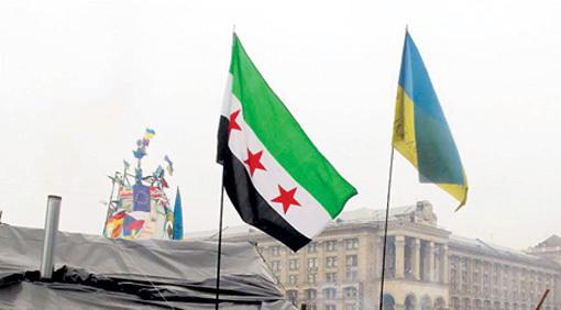 Неудивительно, что флаг так называемой сирийской оппозиции развивался на майдане в Киеве рядом с жовто-блакитным полотнищем