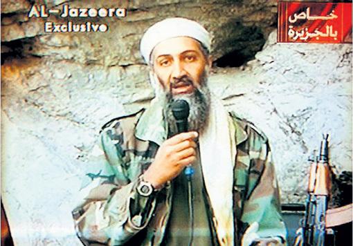 Террористы типа бен ЛАДЕНА всегда были рады сотрудничать с «Аль-Джазирой»