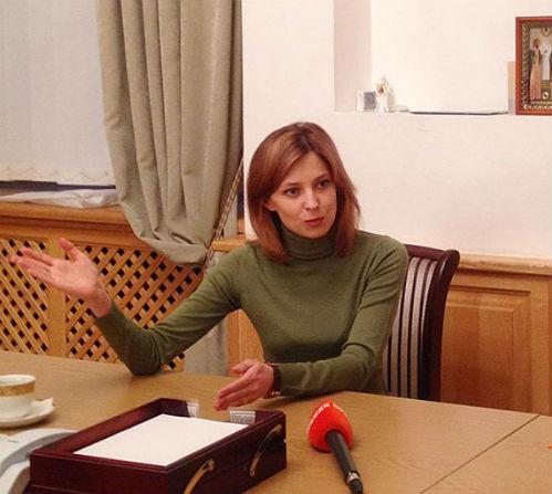 Наталья ПОЛОНСКАЯ (Фото: пресс-служба Главы Крыма)