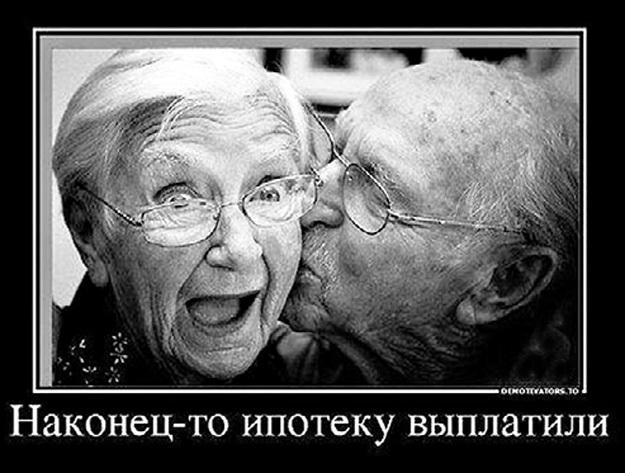 Рис. Виталия ФЕОКТИСТОВА