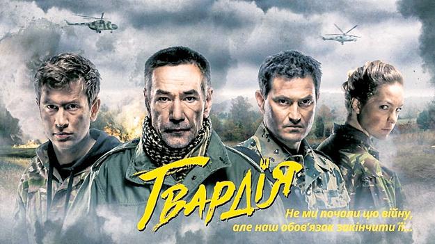 Алексей ГОРБУНОВ (второй слева) теперь за копейки снимается в русофобских фильмах