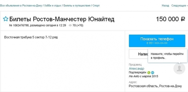 Фото: скриншот сайта Avito.ru