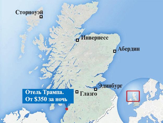 Мать ТРАМПА родилась в пригороде Сторноуэя - столицы острова Льюис. Он самый большой в архипелаге Внешние Гебриды. Шотландии они принадлежат с 1266 года, до того были норвежскими