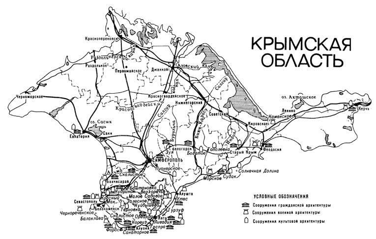 Крымская область. Источник: Scisne.net