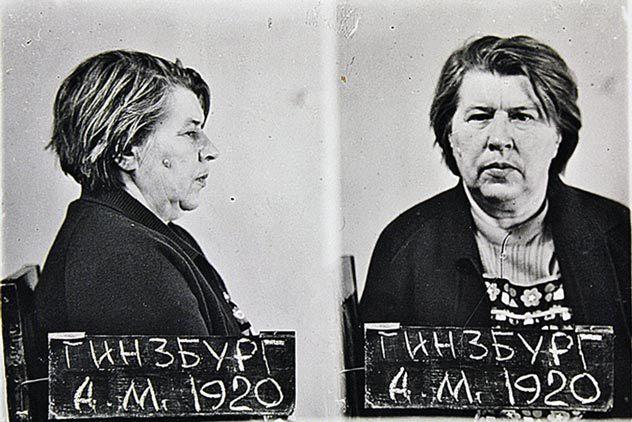 Антонина Макарова после ареста. Источник: wikimedia.org