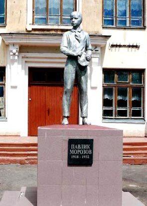 Памятник Павлику Морозову в городе Острове Псковской области. Фото: Википедия