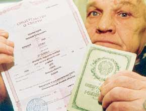 НИКОЛАЙ КРАСНОПЕРОВ: вместо паспорта предъявляет свидетельства о смерти и о рождении