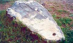 ЯКОРЬ НОЯ: лежит на этом месте уже пять тысяч лет