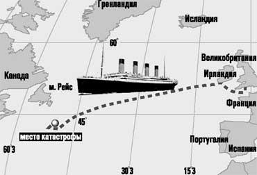 РОКОВОЙ МАРШРУТ: лайнер так и не переплыл Атлантику