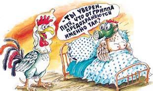 Рис. Сергея САВИЛОВА