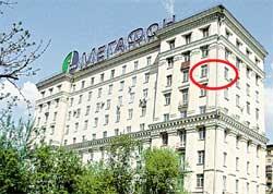 ДОМ НА КРАСНОХОЛМСКОЙ: из окон квартиры знаменитого актера открывается дивный вид на Москву-реку