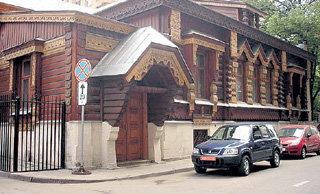 Родовой особняк ПОРОХОВЩИКОВЫХ в Староконюшенном переулке в Москве
