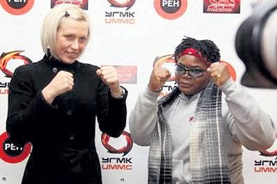Перед боем Наталья РАГОЗИНА выглядела намного увереннее темнокожей Памелы
