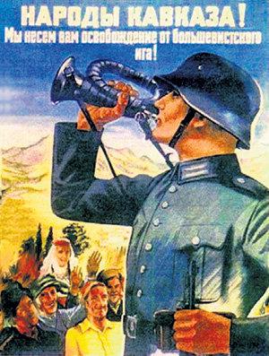 После того как «Нахтигаль» вырезал евреев на Украине, ГИТЛЕР направил Тео формировать специальную группу «Бергманн» (нем. Sonderverband Bergmann, означает «Горец») из пяти отдельных рот, укомплектованных добровольцами с Кавказа